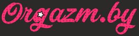 Orgazm.by™